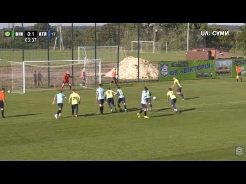 Суспільне Суми: Команди Сумщини завершили груповій етап Чемпіонату України з футболу серед аматорів