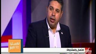 اكسترا تايم | أحمد جلال يكشف أسباب هروب كوليبالي من النادي الأهلي