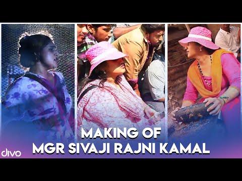 Making of MGR Sivaji Rajni Kamal | Robert,Chandrika,Vanitha | Srikanth Deva