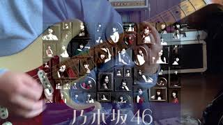 乃木坂46 - 頬杖をついては眠れない guitar cover