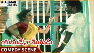Yamude Naa Mogudu Movie    Parthiban & Kuyili Funny Comedy Scene    Parthiban    Shalimarcinema