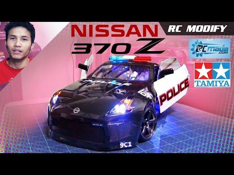 RC Modify 17 | Nissan 370Z Police [English]