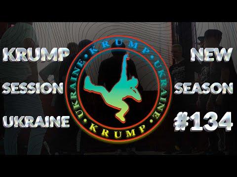 Kiev Krump session (19/06/17) | Dance Centre Myway