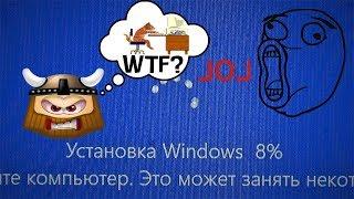 Художественный Фильм:Windows 10 Умирает в Субботу(2017) BDRip от CODEM TV