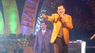 Main Yaha Hoon | Udit Narayan | Haldia Trade Fair