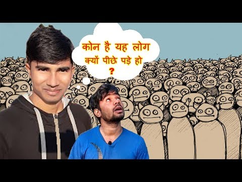 Become youtuber ko roast karne ka reason | my opinion | The cause of the fight