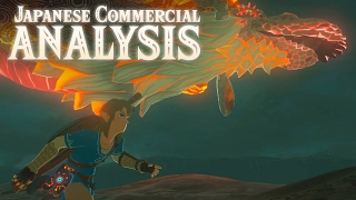 Zelda: Breath of the Wild - Japanese Commercial Analysis (Volvagia Returns?)