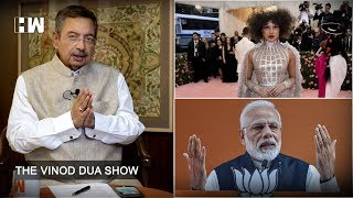 The Vinod Dua Show Episode 86: PM Modi & BJP youth Leader Priyanka Sharma