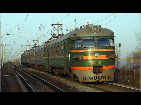 Расписание поездов. Новости. GuberniaTV