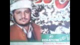 Hazara Qaumi Mahaz Sooba Hazara Song, uploading on request of Babu Muhammad Bashir (HQM, Pakistan)