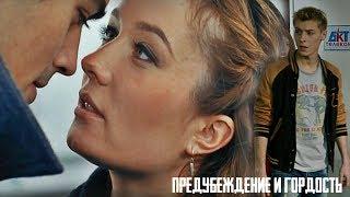 Аня/Паша/Костя/Предубеждение и гордость(AU)