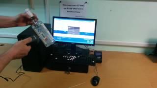 Пос-система ЕГАИС на базе обычного компьютера(Компьютер для рабочего места кассира с поддержкой обмена с системой ЕГАИС. Полностью готовое к использован..., 2016-04-08T08:20:11.000Z)