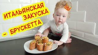 Простые рецепты закусок /  Горячие бутерброды