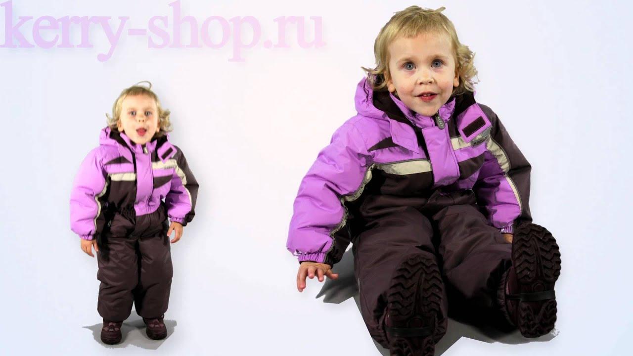 Детская одежда kerry – большой выбор в интернет-магазине trolls. Комбинезоны, комплекты, куртки, брюки – все, что необходимо ребенку зимой, осенью и весной. Коллекции детской одежды финской марки учитывают особенности российской зимы, когда периоды холодов сменяют оттепели,