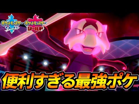 ポケモン 剣 盾 アローラ ガラガラ