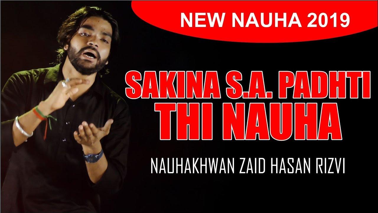 Download सकीना पढ़ती है नौहा   Sakina Padhti Hai Nauha   Zaid Hasan Rizvi   Nohey 2019-1441 Hijri