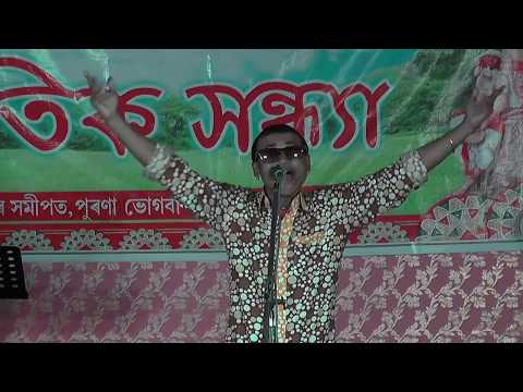 Assamese superhit comedy show by Bhakut kut the laughing Band | Part 2