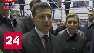 Украина отмечает годовщину Майдана и 15-летие оранжевой революции - Россия 24