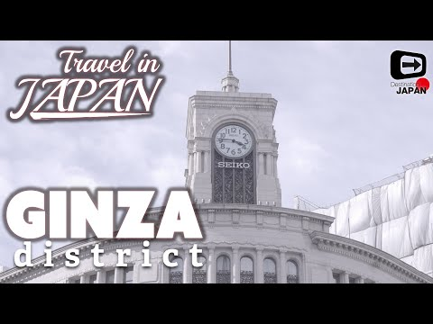 Travel in Japan | Tokyo Ginza district | high-class shops | 東京・銀座通り