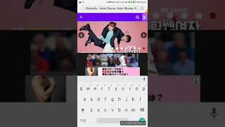 Video How to download Korean drama on mobile download MP3, 3GP, MP4, WEBM, AVI, FLV Agustus 2018