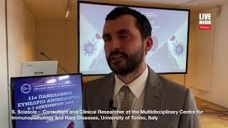 S. Sciascia | 11ο Πανελλήνιο Συνέδριο Ανοσολογίας