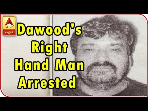 Dawood Ibrahim`s Right-hand Man Jabir Moti Arrested in London | ABP News