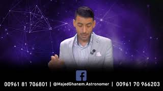 مجد غانم يكشف عن معنى إسم وائل