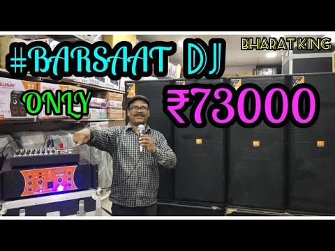 BHARAT ELECTRONICS BEST BARSAAT DJ SYSTEM ONLY-73000  ,wedding dj,Barsaat, Bluetooth,No.9310585362,,