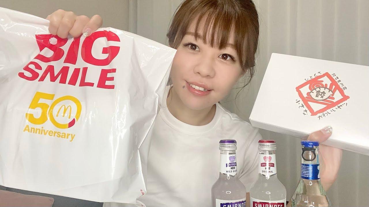 【餃子呑み生配信】小さなかわいいヤツをあてにマクドナルドのBIG SMILE BAGを開封【宅飲み】