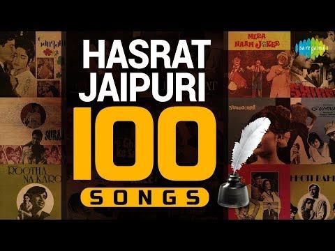 Top 100 Songs of Hasrat Jaipuri | हसरत जयपुरी के 100 गाने | HD Songs | One Stop Jukebox