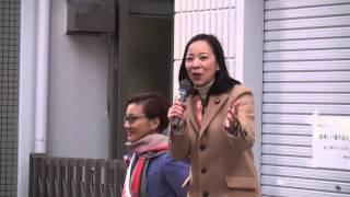 池内さおり、応援吉良よし子、霜降銀座商店街12.06 吉良佳子 検索動画 27