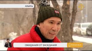 Правительство Казахстана ждет президентский