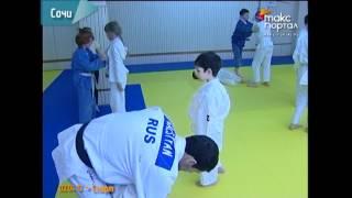 В Сочи открылась новая школа дзюдо