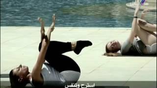 تمارين رياضية صباحية لتقوية عضلات البطن السفلية .. فيديو