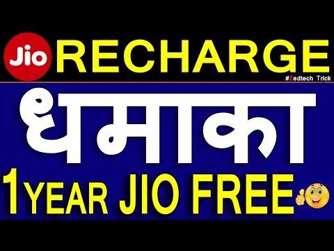 JIO DIWALI OFFER में 100% Cashback ₹399 Plan के साथ 1 YEAR FREE कैसे करे - Working Trick✔