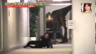 Epic prank with dinosaur costume