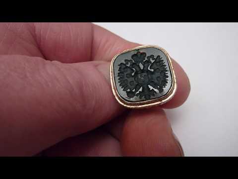 Rare Antique Gold & Harstone Armorial Intaglio Seal. Circa.1850