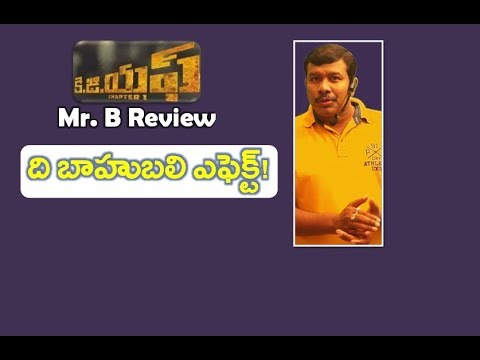 KGF Telugu Movie Review And Rating | Yash | Prashanth Neel | Mr. B