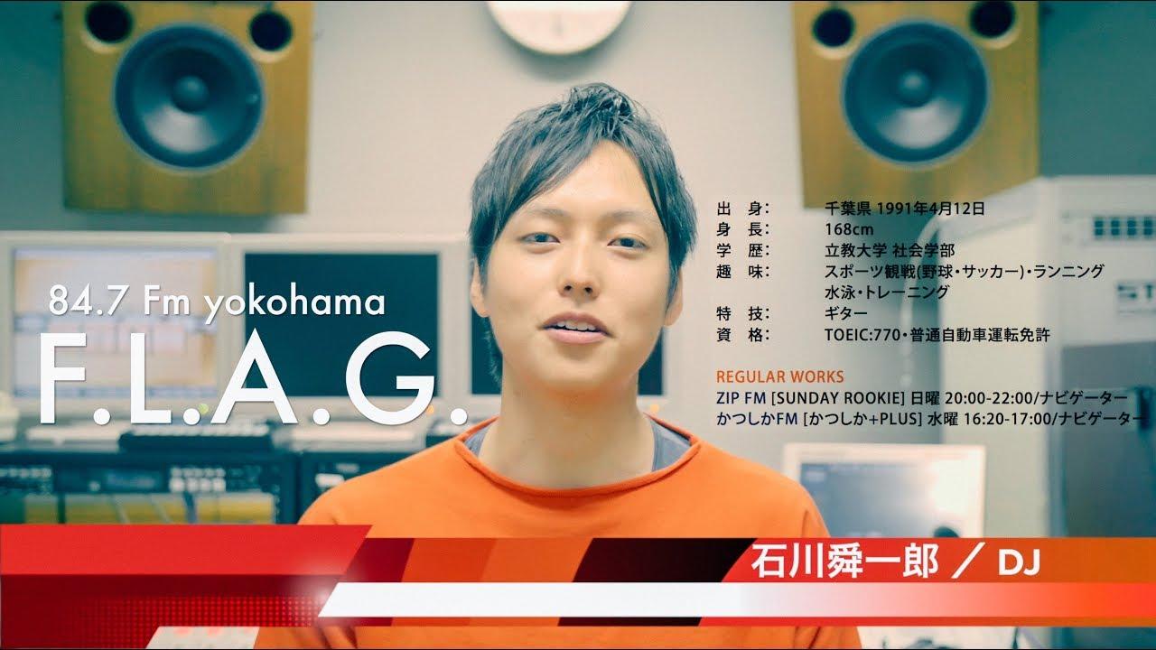 FMヨコハマ 10月からの新番組「F...