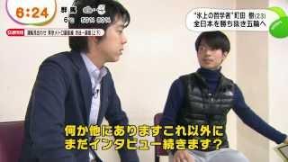 町田樹 2013.12.18 町田樹 検索動画 18