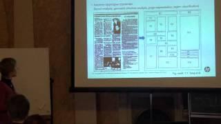 Обнаружение текста на изображениях  | Computer Science семинар (Весна 2012) | Лекториум