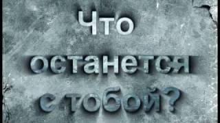 ПРЕСТУПЛЕНИЕ И НАКАЗАНИЕ Ф М ДОСТОЕВСКИЙ Батвинова Ю Ю