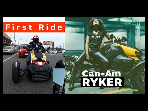 2019 can am ryker first ride and review youtube. Black Bedroom Furniture Sets. Home Design Ideas