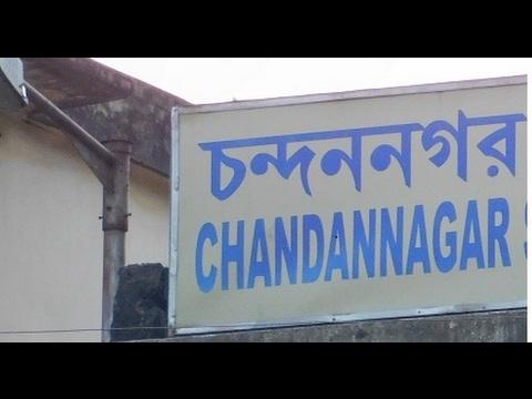 Random Trip To Chandan Nagar