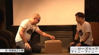 三浦マイルドが主催する大喜利イベント http://zunou-kun.jimdo.com/ ブ...