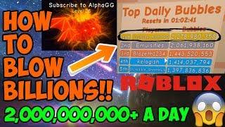 MOST INSANE BUBBLE BLOWER!! #1 on Daily Leaderboard (Bubble Gum Simulator Roblox)