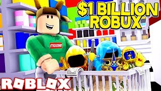 ROBLOX SHOPPING SIMULATOR! (SPENDING $1 BILLION ROBUX ON RARE ITEMS)