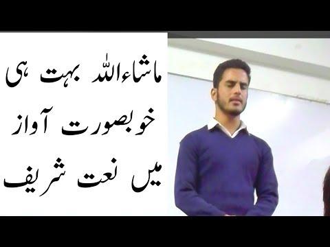 Madina ki Woh Andekhi Fazaye - 2018 - Urdu Naat