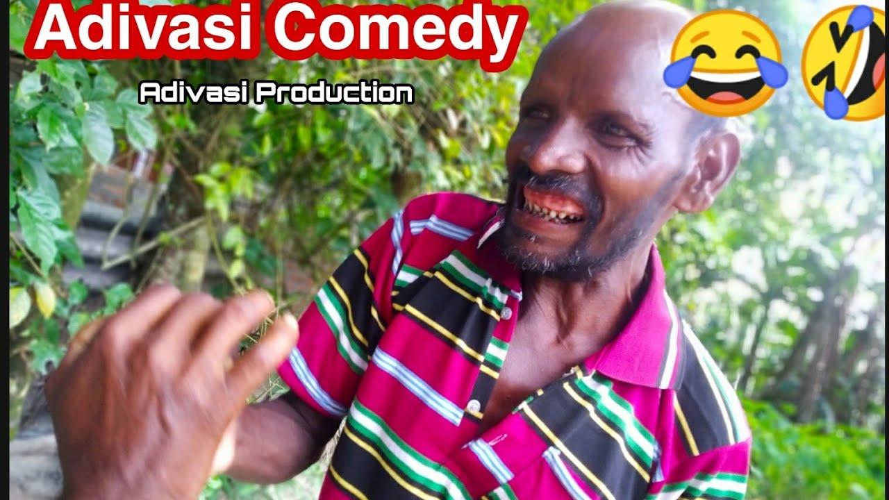 🔥🔥Adivasi full Comedy Video 😂🤣 Adivasi Production video