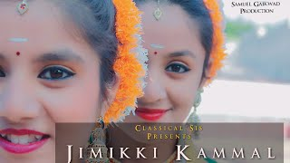 Jimikki Kammal Dance | Bharatanatyam dance choreography | Latest Dance Video 2018 |
